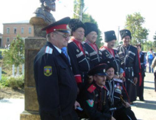 Открытие памятника Скобелеву ст. Скобелевская.