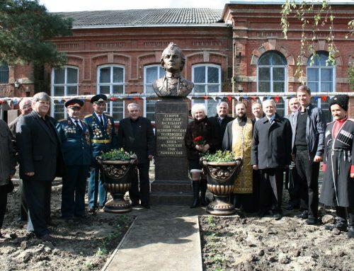 Открытие памятника А.В. Суворову, ст. Марьянская