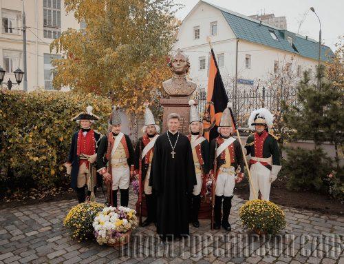 Бюст Александра Суворова открыт в Москве