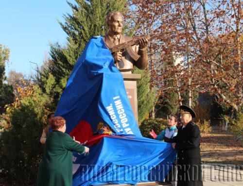 Бюст М.Т. Калашникова установили в Севастополе