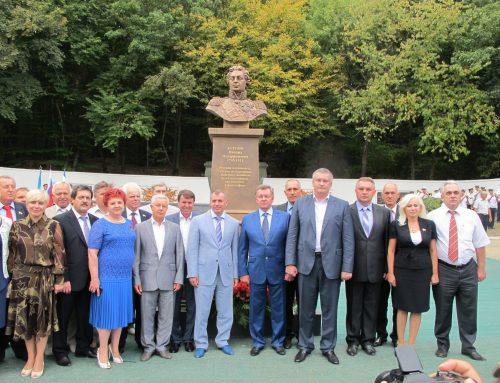 Открытие памятника М. И. Кутузову, г. Алушта.