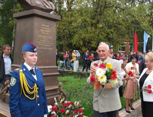 Открытие памятника А. Я. Невскому, г. Химки.