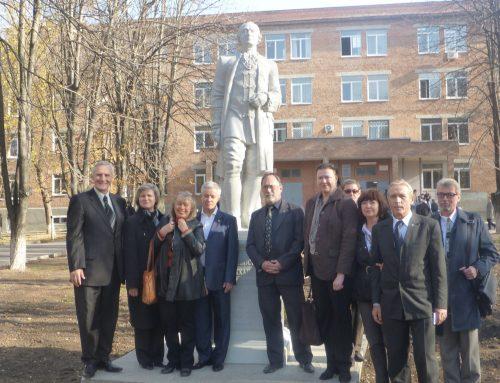 Открытие памятника М. В. Ломоносова, г. Ростов на Дону.