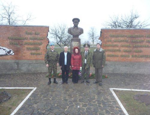 Открытие памятника В. Ф. Маргелову, г. Брест