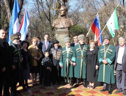 Открытие памятника А. П. Бересту, г. Малгобек.
