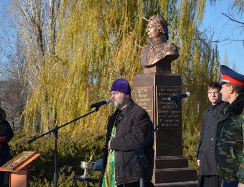 Открытие памятника М. И. Кутузову, г. Волгоград.