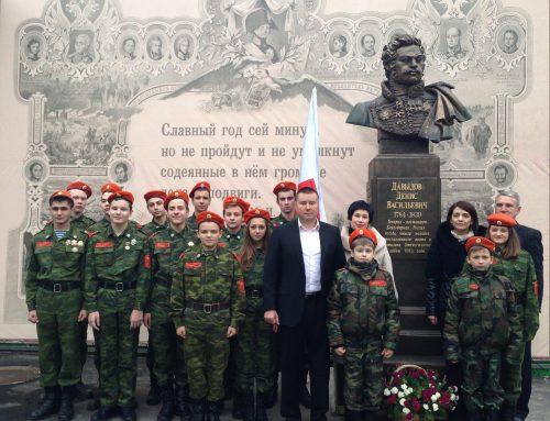 Открытие памятника Денису Давыдову, г Москва.