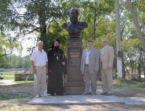 Открытие памятника Михаилу Романову, г. Майкоп
