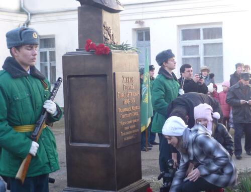 Открытие памятника Г.К. Жукову, г. Крымск.