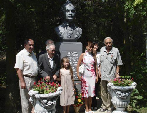 Аллея Славы, ВДЦ Смена, г. Анапа.