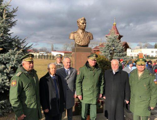 Открытие памятников маршалам А. М. Василевскому и В. И. Чуйкову,  г. Владикавказ.