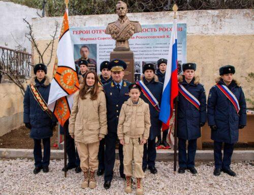 Открытие памятника К. К. Рокоссовскому, г. Севастополь.
