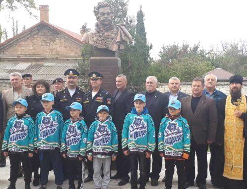 Открытие бюста Д. В. Давыдову, г. Севастополь.