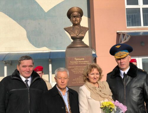 Открытие памятника Г. Н. Трошеву, г. Краснодар.