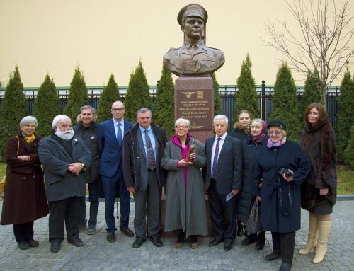 Открытие памятника Марселю Альберу,  г. Москва