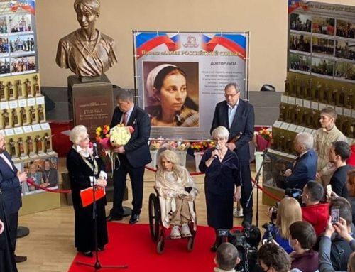 Открытие памятника Елизавете Глинке, г.Москва