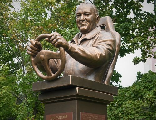 Установлен бюст на «Аллее героев спорта» в Москве